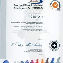 ISO-9001-OFFICE-1